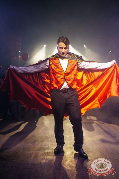Halloween: второй день шабаша. Вечеринка по мотивам фильма «Оно», 28 октября 2017 - Ресторан «Максимилианс» Челябинск - 37