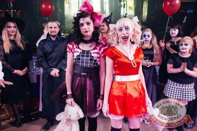 Halloween: второй день шабаша. Вечеринка по мотивам фильма «Оно», 28 октября 2017 - Ресторан «Максимилианс» Челябинск - 38