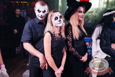 Halloween: второй день шабаша. Вечеринка по мотивам фильма «Оно», 28 октября 2017 - Ресторан «Максимилианс» Челябинск - 39