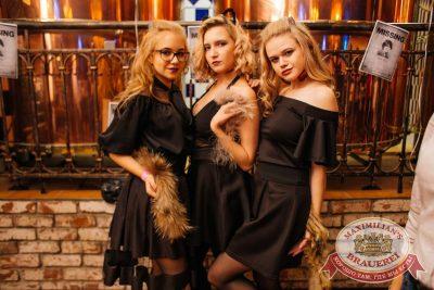 Halloween: второй день шабаша. Вечеринка по мотивам фильма «Оно», 28 октября 2017 - Ресторан «Максимилианс» Челябинск - 4