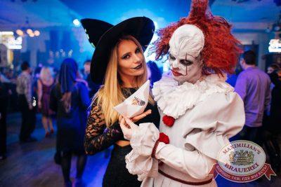 Halloween: второй день шабаша. Вечеринка по мотивам фильма «Оно», 28 октября 2017 - Ресторан «Максимилианс» Челябинск - 40