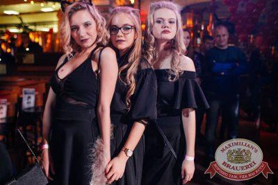 Halloween: второй день шабаша. Вечеринка по мотивам фильма «Оно», 28 октября 2017 - Ресторан «Максимилианс» Челябинск - 44