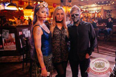 Halloween: второй день шабаша. Вечеринка по мотивам фильма «Оно», 28 октября 2017 - Ресторан «Максимилианс» Челябинск - 46