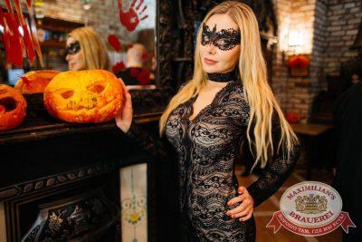 Halloween: второй день шабаша. Вечеринка по мотивам фильма «Оно», 28 октября 2017 - Ресторан «Максимилианс» Челябинск - 5