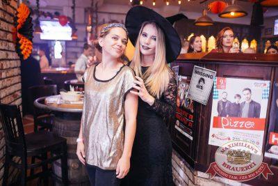 Halloween: второй день шабаша. Вечеринка по мотивам фильма «Оно», 28 октября 2017 - Ресторан «Максимилианс» Челябинск - 51
