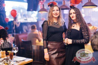 Halloween: второй день шабаша. Вечеринка по мотивам фильма «Оно», 28 октября 2017 - Ресторан «Максимилианс» Челябинск - 53