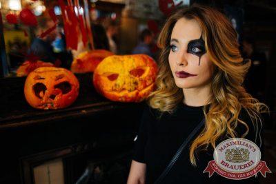 Halloween: второй день шабаша. Вечеринка по мотивам фильма «Оно», 28 октября 2017 - Ресторан «Максимилианс» Челябинск - 6