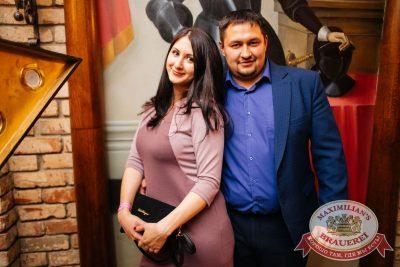 Halloween: второй день шабаша. Вечеринка по мотивам фильма «Оно», 28 октября 2017 - Ресторан «Максимилианс» Челябинск - 8
