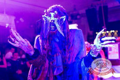 Halloween: первый день шабаша, 31 октября 2014 - Ресторан «Максимилианс» Челябинск - 01