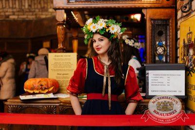 Halloween: первый день шабаша, 31 октября 2014 - Ресторан «Максимилианс» Челябинск - 04