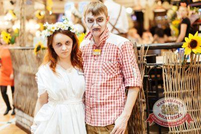 Halloween: первый день шабаша, 31 октября 2014 - Ресторан «Максимилианс» Челябинск - 05