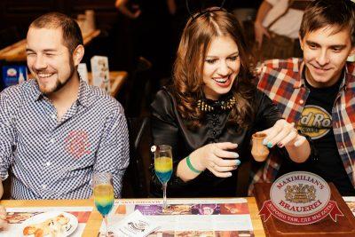 Halloween: первый день шабаша, 31 октября 2014 - Ресторан «Максимилианс» Челябинск - 08