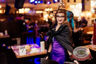 Halloween: первый день шабаша, 31 октября 2014 - Ресторан «Максимилианс» Челябинск - 09