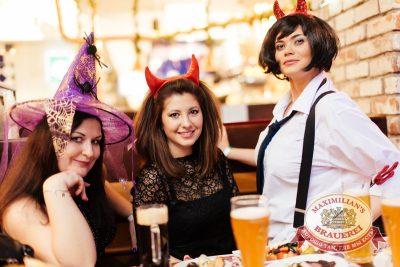 Halloween: первый день шабаша, 31 октября 2014 - Ресторан «Максимилианс» Челябинск - 12