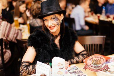 Halloween: первый день шабаша, 31 октября 2014 - Ресторан «Максимилианс» Челябинск - 13