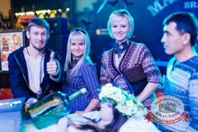 Halloween: первый день шабаша, 31 октября 2014 - Ресторан «Максимилианс» Челябинск - 16