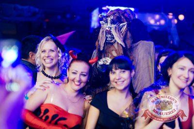 Halloween: первый день шабаша, 31 октября 2014 - Ресторан «Максимилианс» Челябинск - 21