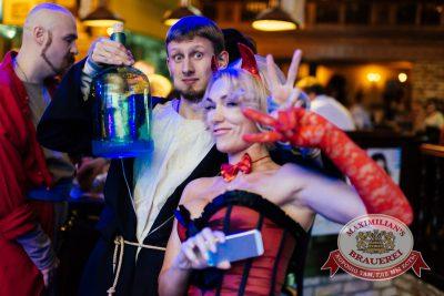 Halloween: первый день шабаша, 31 октября 2014 - Ресторан «Максимилианс» Челябинск - 23