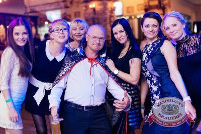 Halloween: первый день шабаша, 31 октября 2014 - Ресторан «Максимилианс» Челябинск - 24
