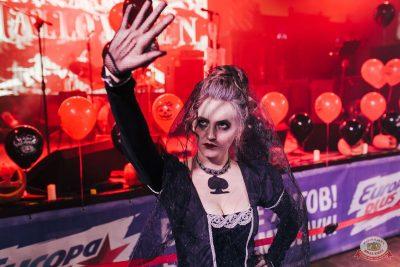 «Хэллоуин»: «Пиковая дама», 1 ноября 2019 - Ресторан «Максимилианс» Челябинск - 13