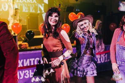 «Хэллоуин»: «Пиковая дама», 1 ноября 2019 - Ресторан «Максимилианс» Челябинск - 15