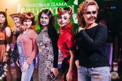 «Хэллоуин»: «Пиковая дама», 1 ноября 2019 - Ресторан «Максимилианс» Челябинск - 16