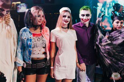 «Хэллоуин»: «Пиковая дама», 1 ноября 2019 - Ресторан «Максимилианс» Челябинск - 17