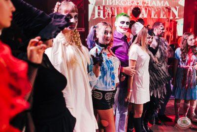 «Хэллоуин»: «Пиковая дама», 1 ноября 2019 - Ресторан «Максимилианс» Челябинск - 18