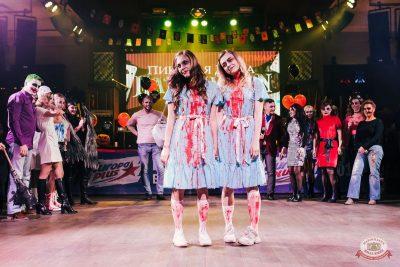 «Хэллоуин»: «Пиковая дама», 1 ноября 2019 - Ресторан «Максимилианс» Челябинск - 20