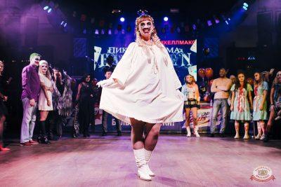«Хэллоуин»: «Пиковая дама», 1 ноября 2019 - Ресторан «Максимилианс» Челябинск - 23