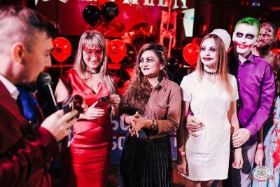 «Хэллоуин»: «Пиковая дама», 1 ноября 2019 - Ресторан «Максимилианс» Челябинск - 24