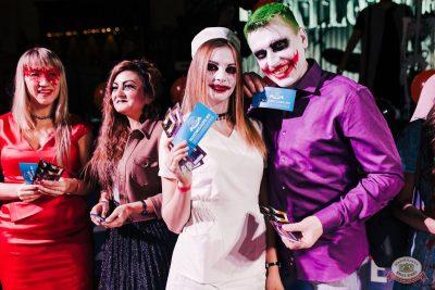 «Хэллоуин»: «Пиковая дама», 1 ноября 2019 - Ресторан «Максимилианс» Челябинск - 28