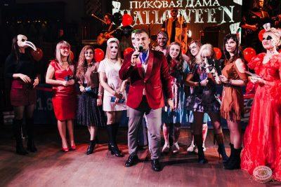 «Хэллоуин»: «Пиковая дама», 1 ноября 2019 - Ресторан «Максимилианс» Челябинск - 29