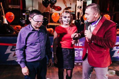 «Хэллоуин»: «Пиковая дама», 1 ноября 2019 - Ресторан «Максимилианс» Челябинск - 38