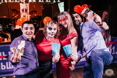 «Хэллоуин»: «Пиковая дама», 1 ноября 2019 - Ресторан «Максимилианс» Челябинск - 40