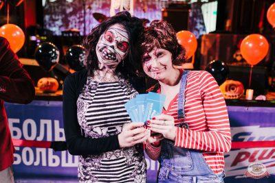 «Хэллоуин»: «Пиковая дама», 1 ноября 2019 - Ресторан «Максимилианс» Челябинск - 41