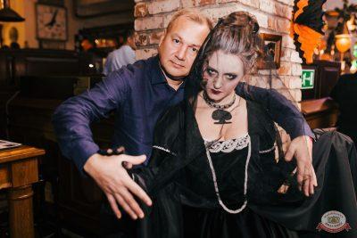 «Хэллоуин»: «Пиковая дама», 1 ноября 2019 - Ресторан «Максимилианс» Челябинск - 47