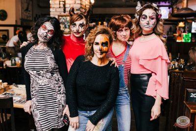«Хэллоуин»: «Пиковая дама», 1 ноября 2019 - Ресторан «Максимилианс» Челябинск - 48