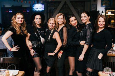 «Хэллоуин»: «Пиковая дама», 1 ноября 2019 - Ресторан «Максимилианс» Челябинск - 49
