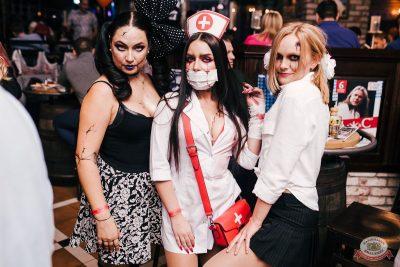 «Хэллоуин»: «Пиковая дама», 1 ноября 2019 - Ресторан «Максимилианс» Челябинск - 52
