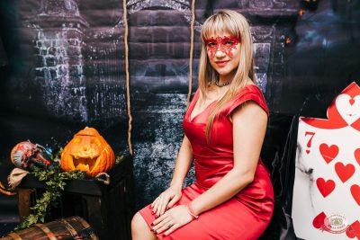 «Хэллоуин»: «Пиковая дама», 1 ноября 2019 - Ресторан «Максимилианс» Челябинск - 7