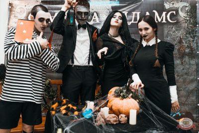 «Хэллоуин»: «Семейка Аддамс», 2 ноября 2019 - Ресторан «Максимилианс» Челябинск - 1
