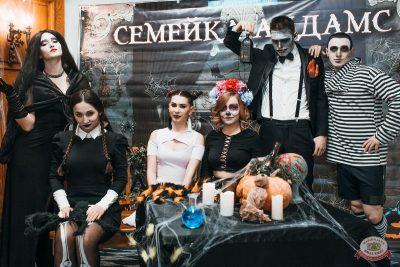 «Хэллоуин»: «Семейка Аддамс», 2 ноября 2019 - Ресторан «Максимилианс» Челябинск - 10