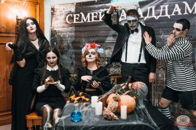 «Хэллоуин»: «Семейка Аддамс», 2 ноября 2019 - Ресторан «Максимилианс» Челябинск - 11