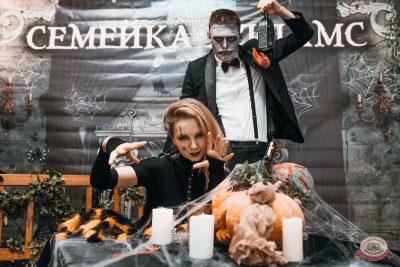 «Хэллоуин»: «Семейка Аддамс», 2 ноября 2019 - Ресторан «Максимилианс» Челябинск - 12