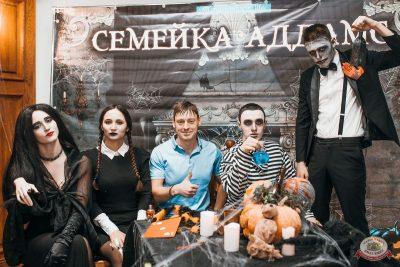 «Хэллоуин»: «Семейка Аддамс», 2 ноября 2019 - Ресторан «Максимилианс» Челябинск - 14