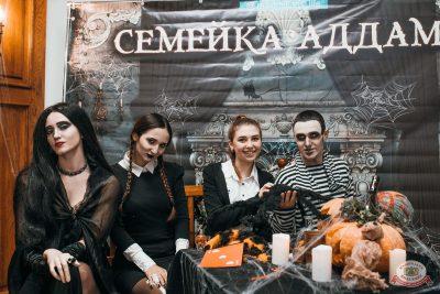 «Хэллоуин»: «Семейка Аддамс», 2 ноября 2019 - Ресторан «Максимилианс» Челябинск - 15