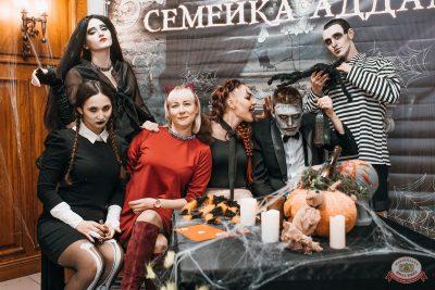 «Хэллоуин»: «Семейка Аддамс», 2 ноября 2019 - Ресторан «Максимилианс» Челябинск - 16