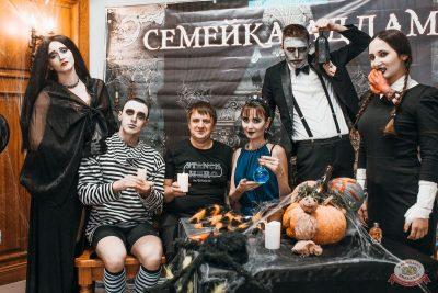 «Хэллоуин»: «Семейка Аддамс», 2 ноября 2019 - Ресторан «Максимилианс» Челябинск - 17