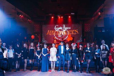 «Хэллоуин»: «Семейка Аддамс», 2 ноября 2019 - Ресторан «Максимилианс» Челябинск - 18